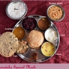 Karnataka Special Meals