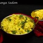 Inji Manga Sadam | Ginger Raw Mango Rice